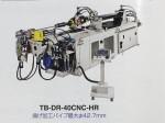 TB-DR-40CNC-HR